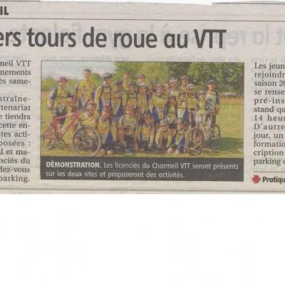 Reprise école VTT 2014