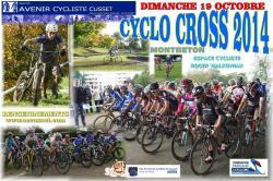 Cyclo cross cusset